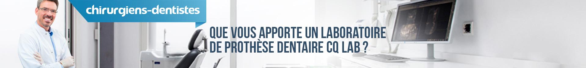 slide_dentistes-home